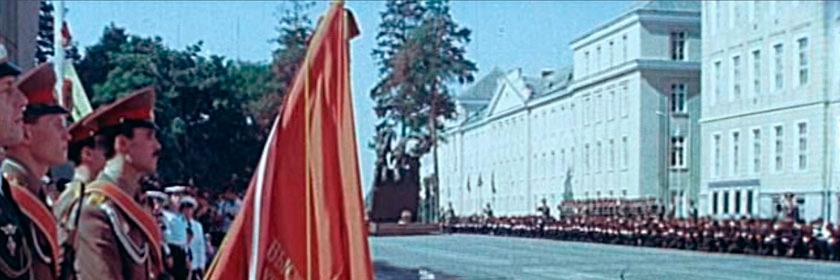 ЛВВПУ СССР